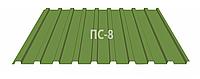 Профнастил ПС-8 0,4 глянец