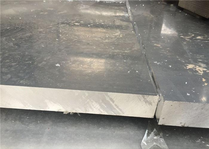 Куски алюминиевого листа 55 мм Д16