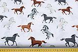 """Хлопковая ткань """"Серо-коричневые лошадки"""" на белом (№1824), фото 2"""