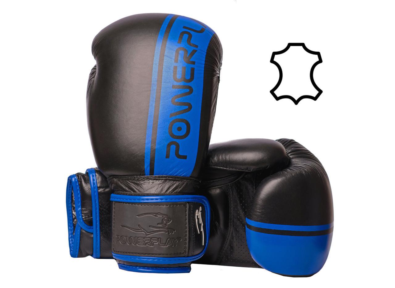 Боксерські рукавиці PowerPlay 3022 Чорно-Сині [натуральна шкіра] 14 унцій