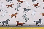 """Хлопковая ткань """"Серо-коричневые лошадки"""" на бежевом (№1825), фото 2"""