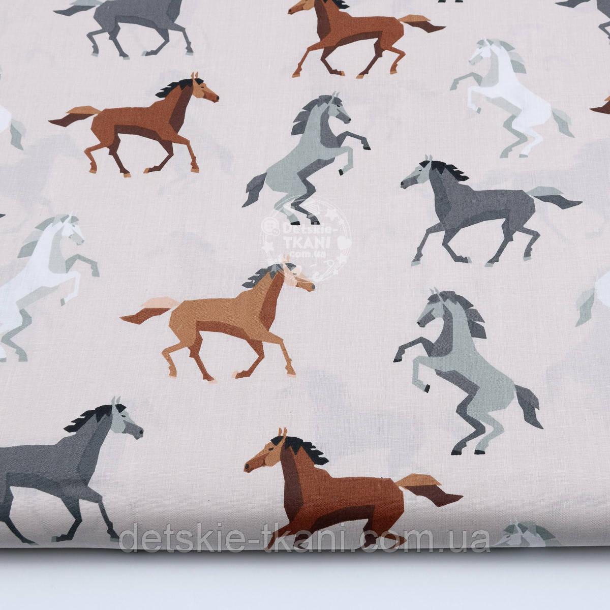 """Хлопковая ткань """"Серо-коричневые лошадки"""" на бежевом (№1825)"""