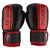 Боксерські рукавиці PowerPlay 3022 Чорно-Червоні [натуральна шкіра] 12 унцій, фото 3
