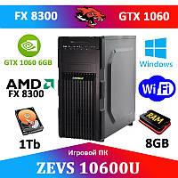 Ультра Игровой ПК ZEVS PC10600U FX8300 +GTX 1060 6GB