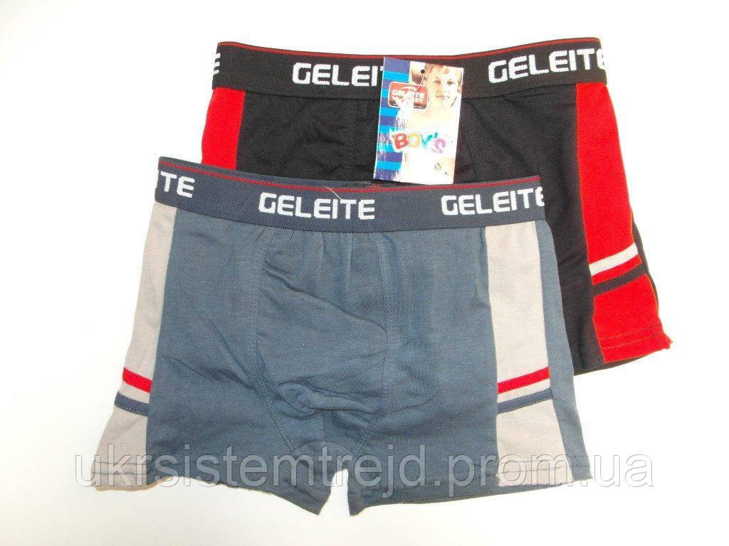 Детские боксеры Geleite