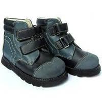 Memo Karat Темно-Синие - Ботинки ортопедические для детей