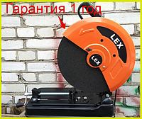 ✳️Труборез, монтажная пила по металлу LEX LXCM295 / Гарантия 1 год(ручной электрический инструмент отрезной станок 2800 об/мин)