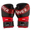 Боксерські рукавиці PowerPlay 3023 A Чорно-Червоні [натуральна шкіра] 14 унцій, фото 2