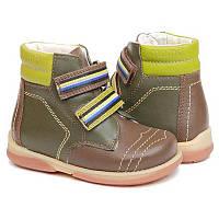 Memo Karat  Зеленые Ботинки ортопедические для детей