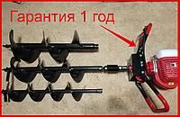 ✳️Мотобур LEX GD520 / Гарантия 1 год(землебур електро лекс гарантия 12 месяцев Чехия)