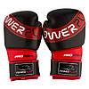Боксерські рукавиці PowerPlay 3023 A Чорно-Червоні [натуральна шкіра] 16 унцій, фото 3