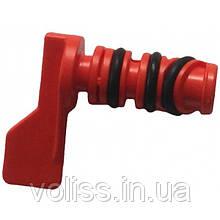Ручка-переключатель клапана полива Gardena 9V 24V