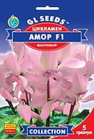 "Семена Цикламен ""Амор F1"", махровый, 5 шт, ""GL SEEDS"", Украина"