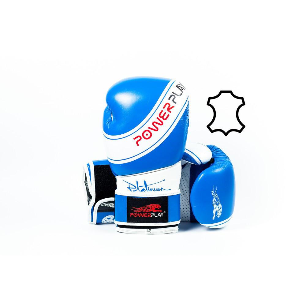 Боксерские перчатки PowerPlay 3023 сине-белые [натуральная кожа] 16 унций