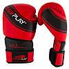 Боксерські рукавиці PowerPlay 3023 Червоно-Чорні [натуральна шкіра] 12 унцій, фото 2