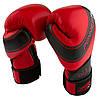 Боксерські рукавиці PowerPlay 3023 Червоно-Чорні [натуральна шкіра] 16 унцій, фото 3