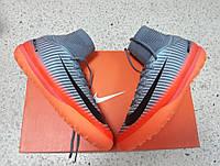Детские сороконожки Nike MercurialX Proximo II CR7 TF
