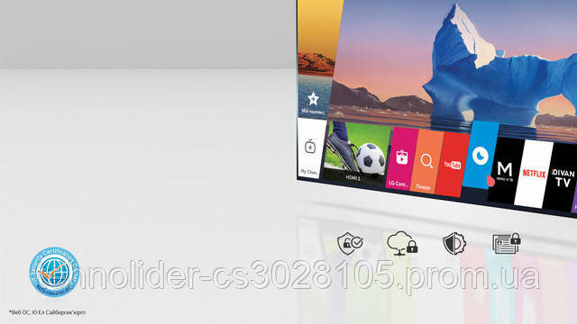 LG webOS 3.5 фото