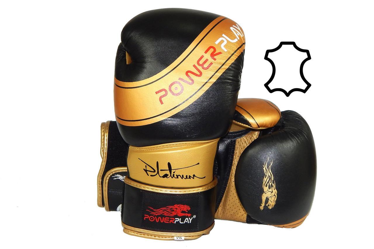Боксерські рукавиці PowerPlay 3023 Чорно-Золоті [натуральна шкіра] 16 унцій