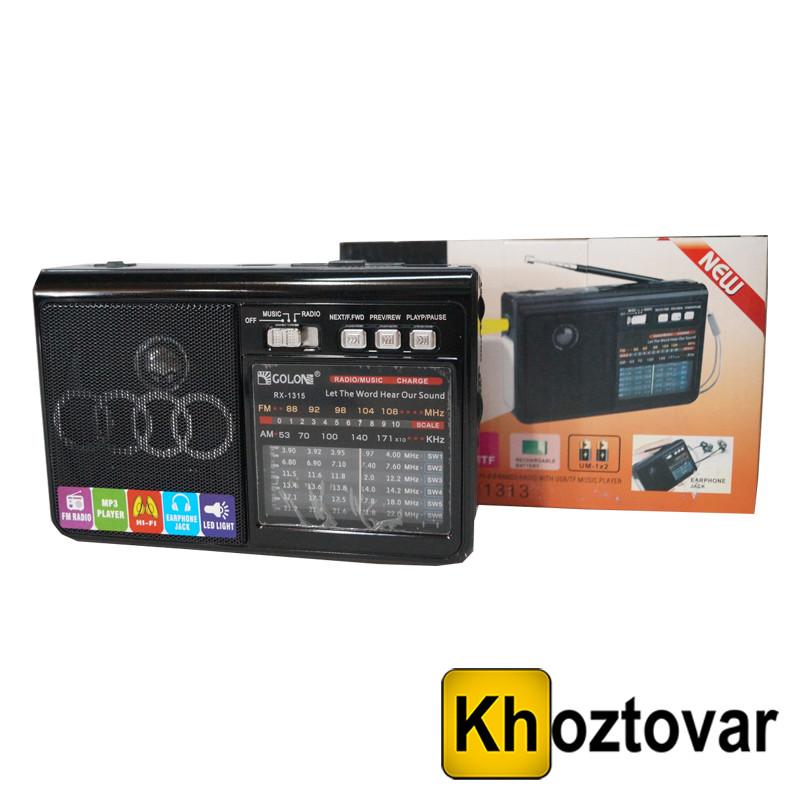 Радиоприемник Golon RX-1313 MP3/SD/USB