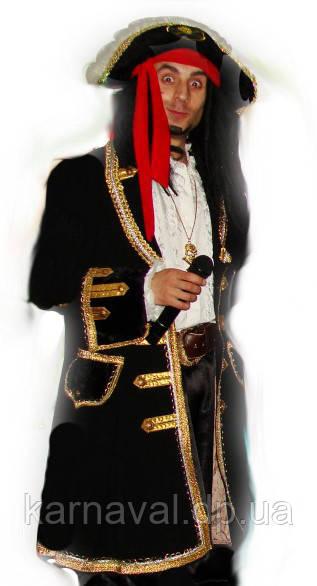 """Костюм """" Пират в камзоле """" напрокат"""
