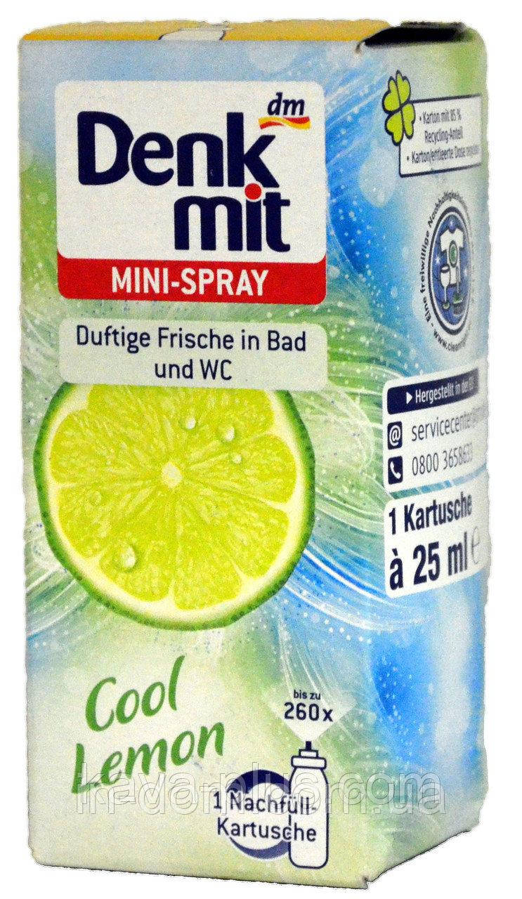 Denkmit mini-spray Cool Lemon мини освежитель воздуха запаска Лайм 25 мл