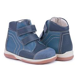 Memo Karat Синие - Детские ортопедические ботинки