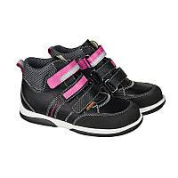 Memo Polo Черно-розовые - Ортопедические кроссовки для детей
