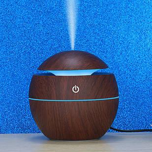 Зволожувач - ароматизатор повітря WOOD темний