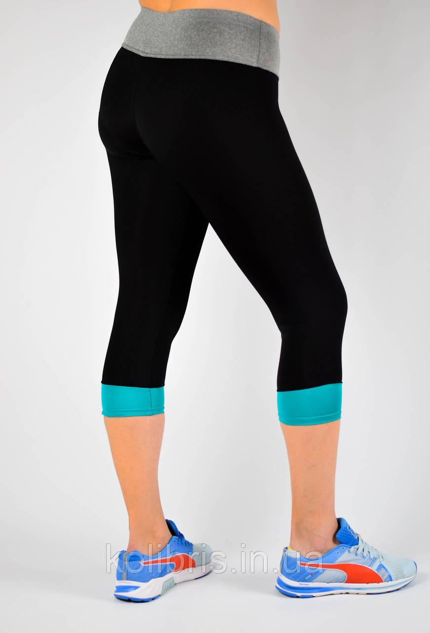 Женские спортивные большие размеры безшовные бриджи манжет меланж мята бифлекс