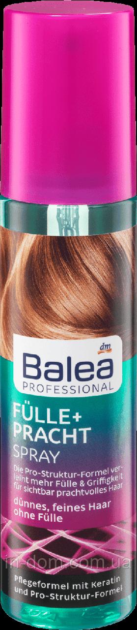 Balea Professional Spray Fülle + Pracht спрей для объема волос 150 мл