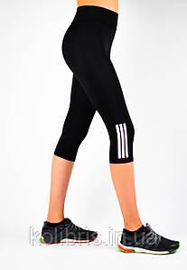 Бриджи черные женские спортивные три белые полоски