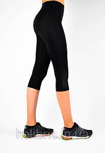 Женские спортивные бриджи три полоски черный элластан размеры от 42 до 50