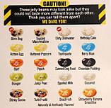 НОВОЕ ИЗДАНИЕ!!! Игра Bean Boozled 5! Game. рулетка и конфеты! Jelly Belly.Бин Бузлд Джели Бели. Издание 5!, фото 3