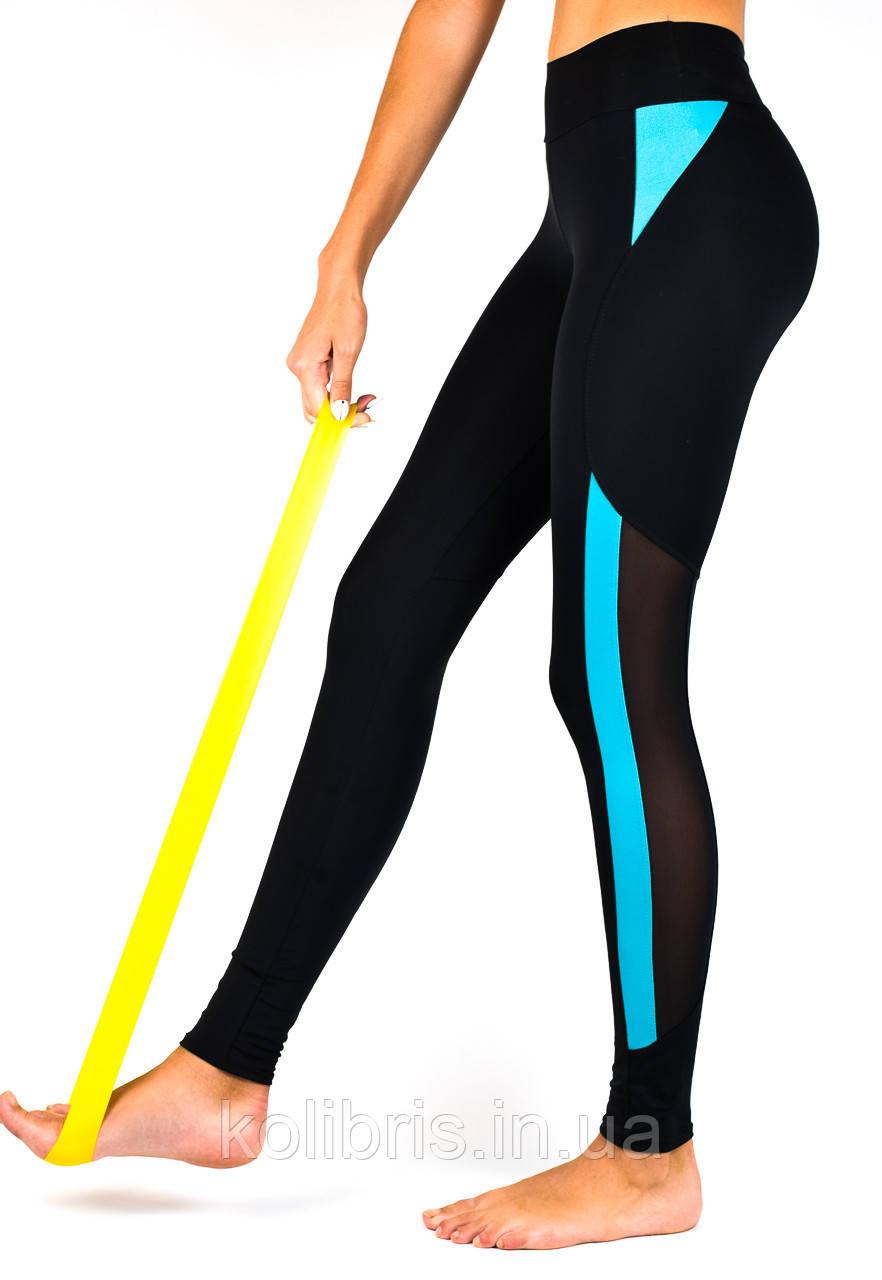 Спортивные лосины леггинсы для фитнеса со вставками сетки