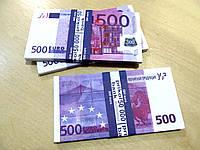 Деньги сувенир 500 евро