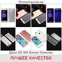 Защитное стекло Glass™ 3D Зеркальное 9H Айфон 5 iPhone 5 Айфон 5s iPhone 5s Айфон SE iPhone SE Оригинал, фото 1