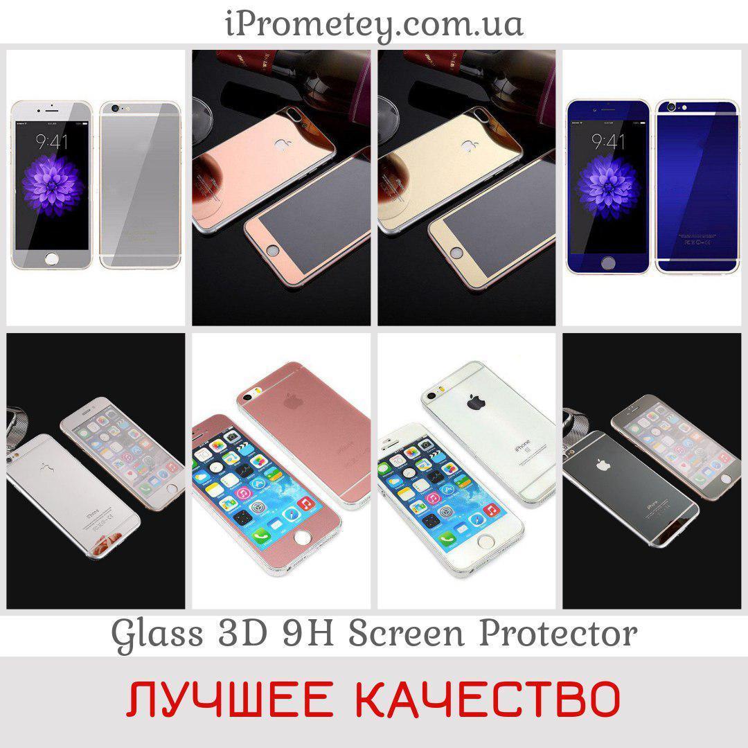 Защитное стекло Glass™ 3D Зеркальное 9H Айфон 5 iPhone 5 Айфон 5s iPhone 5s Айфон SE iPhone SE Оригинал