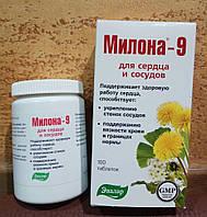 Милона 9 поддержка для сердца и сосудов, вязкость крови в норме, 100 табл. Эвалар