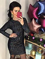Сверкающее платье из нежного бархата с эффектом голокраммы. Размер: М-42 И Л-44. Цвет: черный (0442)