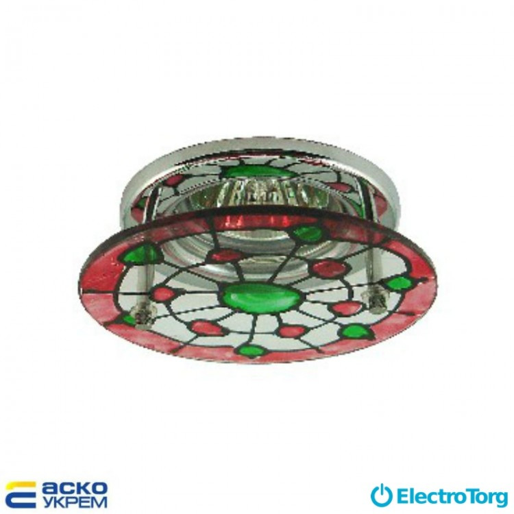 Светильник точечный (MR 16) S7298 CH+WH+GR+R бело-красно-зеленый (витраж), Аско