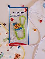 Держатель для пустышки Пчелка 160261 Babymix Польша