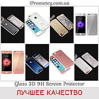 Защитное стекло Glass™ 3D Зеркальное 9H Айфон 6 Plus iPhone 6 Plus Айфон 6s Plus iPhone 6s Plus Оригинал, фото 1