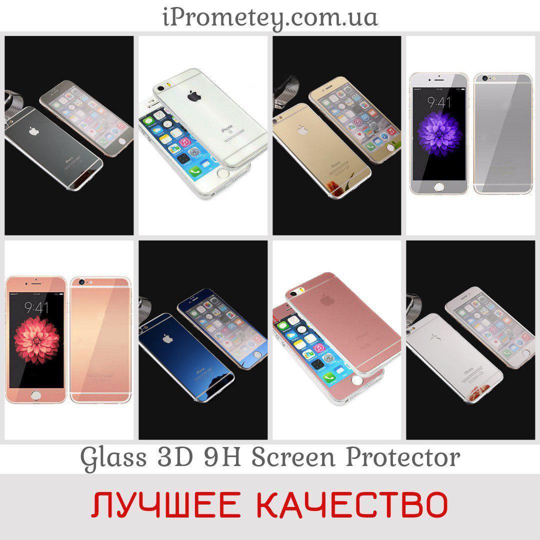 Защитное стекло Glass™ 3D Зеркальное 9H Айфон 6 Plus iPhone 6 Plus Айфон 6s Plus iPhone 6s Plus Оригинал
