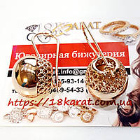 Серьги Xuping медзолото длина 3.2см шарики-15мм позолота 18К с861