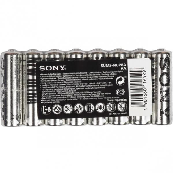 Батарейка Sony R-6 Sum3 AA  4шт       S-200099