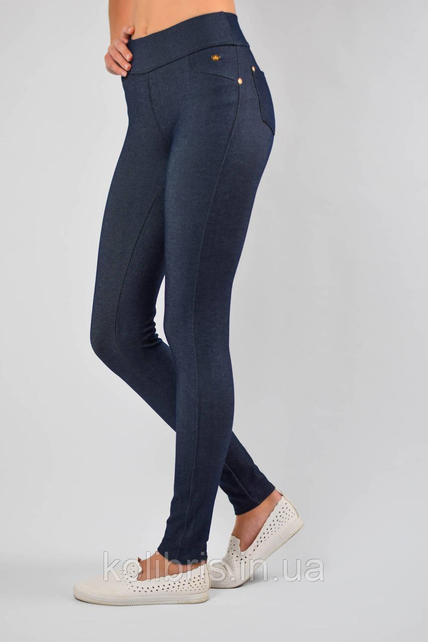 Жіночі/брюки жіночі класичні, джинс, (норма), р. 42-44