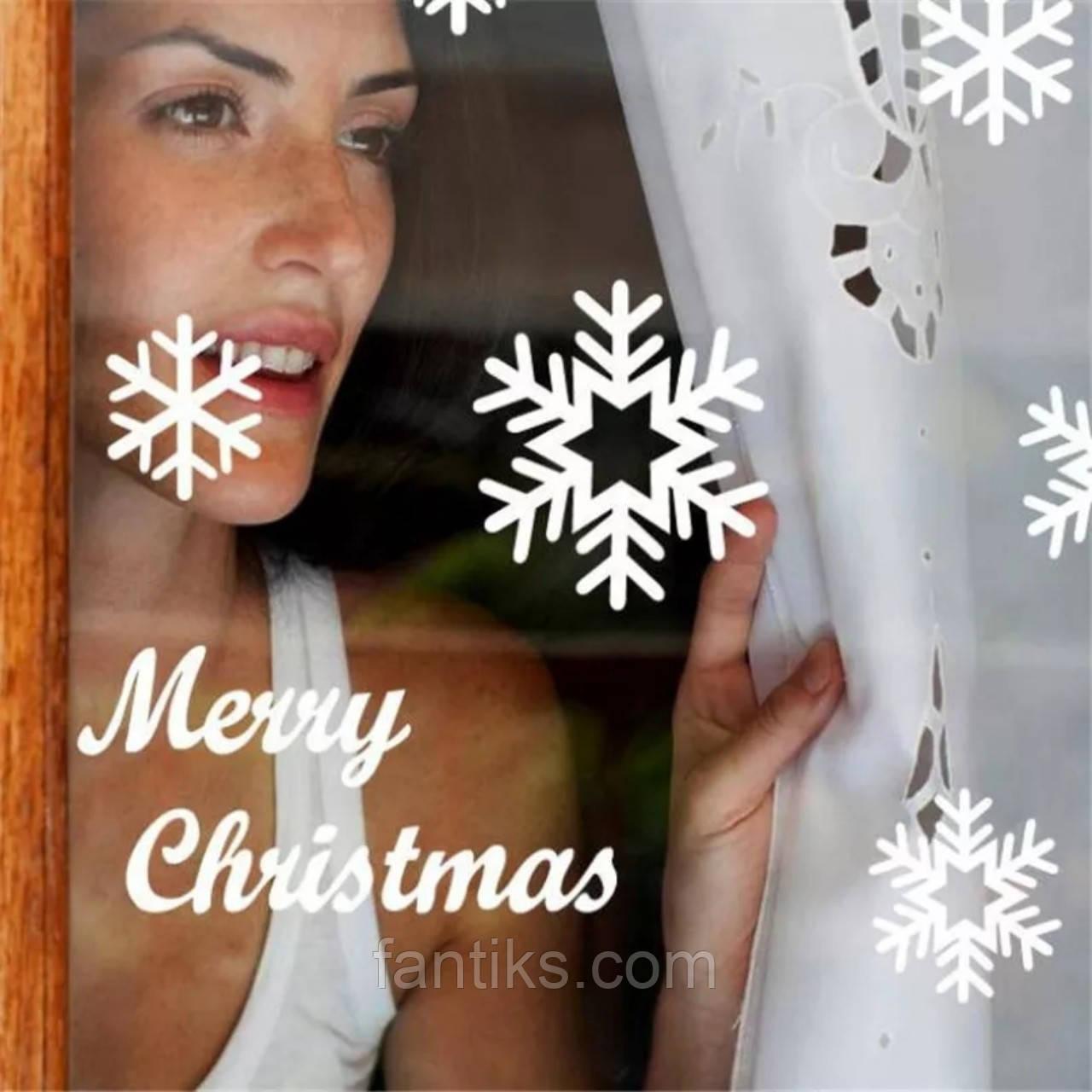 Набор белых силиконовых снежинок -13 шт+надпись Merry Christmas