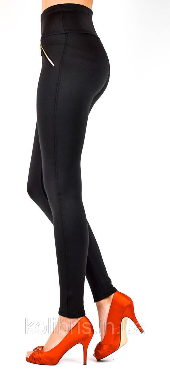 Лосіни жіночі, чорний дайвінг на хутрі/ПЛЮШЕ, широкий пояс,т/блискавка норма р. 42-52