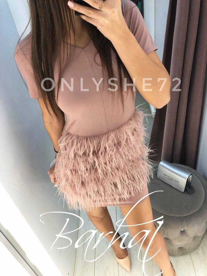 Платье с перьями